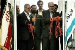 افتتاح دومین شرکت شتاب دهنده مشترک همراه اول و دانشگاه های کشور