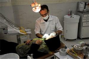 جزئیات سی و چهارمین آزمون دانشنامه و گواهینامه دندانپزشکی