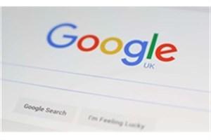 تغییرات رادیکالی هوم پیج گوگل  از ۱۹۹۶ بدین سو بیسابقه است