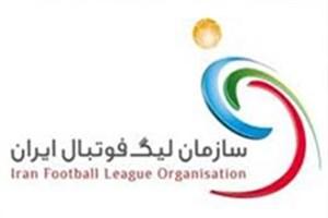 سازمان لیگ: آرامش فوتبال را به دلیل رفتار غیر حرفه ای یک مربی برهم نزنید