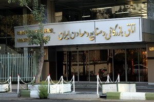 اتاق ایران و اتاق پاریس ایلدوفرانس تفاهمنامه آموزشی امضا کردند