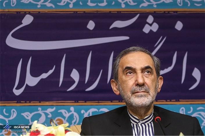 جلسه هیات رییسه دانشگاه آزاد اسلامی