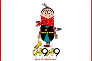 انتشار مجموعه انیمیشن «ویز ویز باند» از شهریور