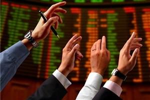 صندوق بین المللی پول رشد چین و منطقه یورو را اصلاح کرد