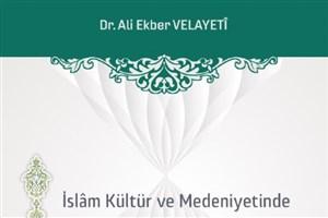 همایش ملی و بین المللی روز گرامیداشت اردبیل برگزار می شود