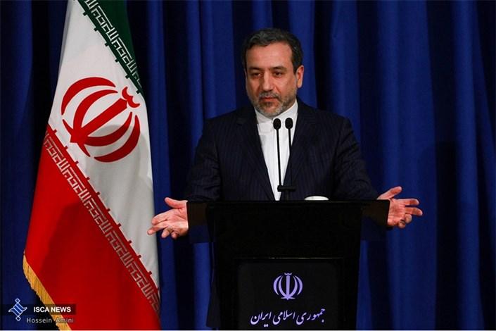 مذاکره موشکی ایران با آلمان و انگلیس صحت ندارد