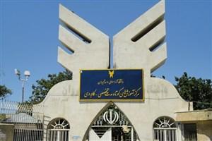 مرکز آموزشهای کوتاهمدت تخصصی کاربردی دانشگاه آزاد اسلامی شیروان افتتاح شد