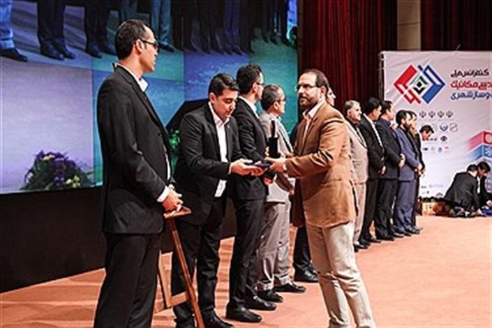 مراسم اختتامیه کنفرانس نقش مهندسی مکانیک در ساخت و ساز شهری برگزار شد