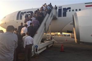ورود اولین کاروان عوامل اجرایی حج ۹۶ به فرودگاه مدینه