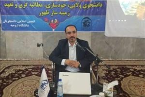 حضور مدیرکل تشکلهای اسلامی سیاسی دانشگاه آزاداسلامی در اردوی جهاد اکبر/تصاویر