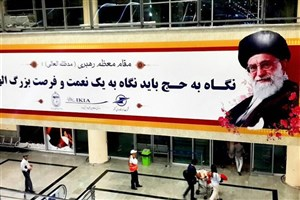 ۲۰ فرودگاه کشور آماده پروازهای حج تمتع ۹۶ میشوند
