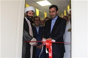 دفتر بسیج حقوقدانان دانشگاه آزاد اسلامی بوئین زهرا افتتاح شد