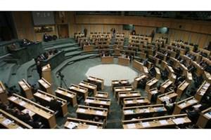۸۲ نماینده اردن خواستار اخراج سفیر رژیم صهیونیستی شدند