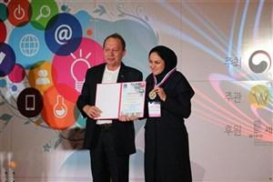 Zanjan IAU Student Shines at KIWIE 2017