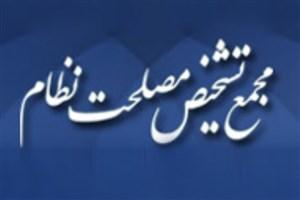 توضیحات روابط عمومی مجمع تشخیص مصلحت درباره معالجه آیتالله شاهرودی