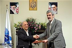 مراسم معارفه سرپرست مرکز سنجش و پذیرش دانشگاه آزاد اسلامی