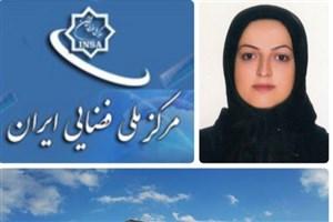 افتخاری دیگر برای دانشگاه آزاد اسلامی واحد رامسر