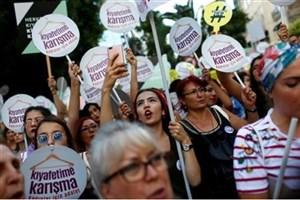 تظاهرات زنان ترکیه علیه مردان