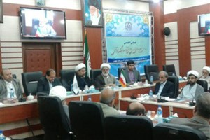 همایش تخصصی بررسی مسائل فراروی اجرای منشور توسعه فرهنگ قرآنی در تهران