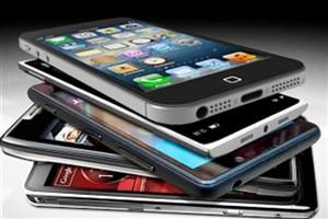 حفره امنیتی یک میلیارد کاربر گوشی های هوشمند را تهدید می کند