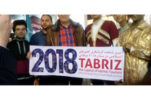 Tabriz to Host International Tourism Exhibition