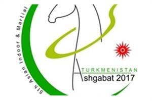 پاداش مدالآوران در بازیهای داخل سالن آسیا مشخص شد