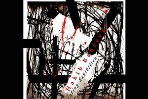 حبیب بحرینی  نمایشگاه «تجرید رنگ خط» را برپا می کند