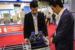 افتتاح نمایشگاه اختصاصی  دانشگاه علمی کاربردی با حضور وزیر علوم