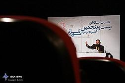 نشست خبری جشنواره سراسری تئاتر سوره