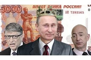 پوتین ثروتمندترین مرد جهان! ؟