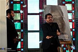 افتتاحیه ی ششمین جشنواره ی بین المللی فیلم شهر