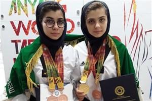کسب مدال های طلا و برنز توسط دانش آموزان سما واحد یزد در مسابقات قهرمانی تکواندو  ۲۰۱۷ کره جنوبی