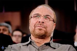 قالیباف : در جامعه اسلامی نباید فقر و تکاثر وجود داشته باشد