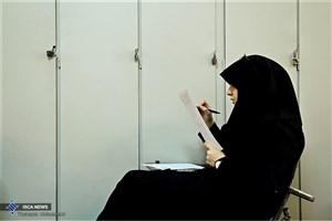 بالاترین آزمون کشوری گروه پزشکی ۱۶ شهریور برگزار می شود