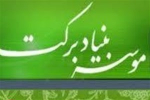 تأکید مقام معظم رهبری به رفع محرومیت از سیستان و بلوچستان