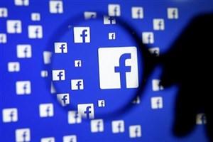 تبلت اختصاصی فیس بوک برای تماس های ویدئویی