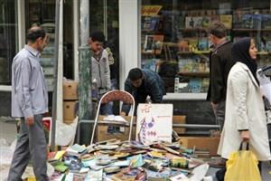 آیا چراغ کتاب فروشیهای خیابان انقلاب خاموش می شود؟