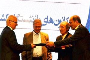امضای تفاهمنامه بین بانک صادرات ایران و صندوق بازنشستگی کشوری