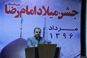 جشن دهه کرامت و میلاد امام رضا (ع) در واحد علوم و تحقیقات برگزار شد