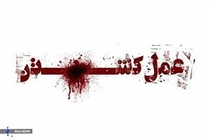 """جشنواره """"عمل کشتن"""" در پایتخت"""