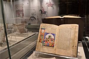 افتتاح نخستین موزه با موضوع «داستانسرایی در ایران»