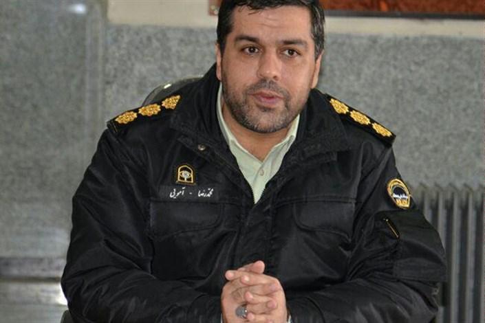 سرهنگ محمد رضا آمویی