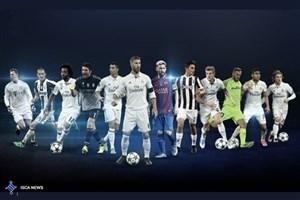 اعلام اسامی نامزدهای کسب بهترین عناوین فصل گذشته لیگ قهرمانان اروپا + عکس