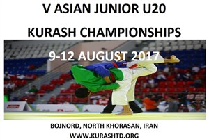 Bojnord IAU to Host 2017 V Asian Junior U20 Kurash Champ