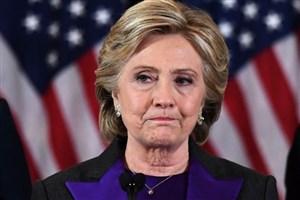 اف بی آی: روسیه علیه هیلاری کلینتون شایعه سازی می کرد