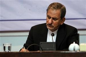 جهانگیری شهادت جانباز علی خوش لفظ را تسلیت گفت
