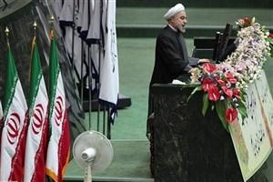 بازتاب مراسم تحلیف ریاستجمهوری ایران در شبکههای مختلف جهانی