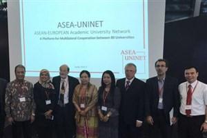 برگزاری نشست شبکه همکاریهای دانشگاهی اروپا آسیا در اتریش