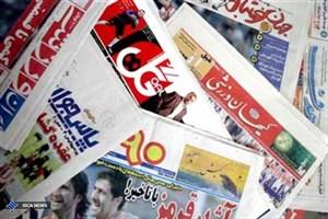 گیشه مطبوعات ورزشی/ جنگ سرخابی ها برای فتح جام حذفی