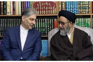 پیام تبریک حجت الاسلام آل هاشم در پی موفقیت دانش آموزان آذربایجان شرقی در کنکور 96
